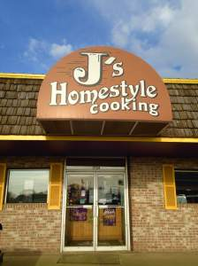 Just down the hill from the iconic UNI Dome is J's Homestyle Cooking. One of our favorite breakfast stops in all of Black Hawk County! http://jshomecooking.com/