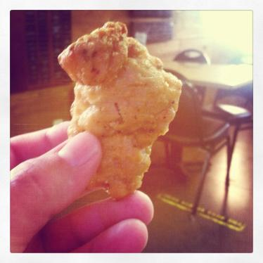 What do chicken gizzards taste like? Well.....alot like chicken gizzards. You'll need to figure it our for yourself.