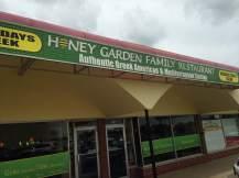 Honey Garden-Waterloo, Iowa
